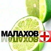 Как «Малахов +» рекомендует похудеть