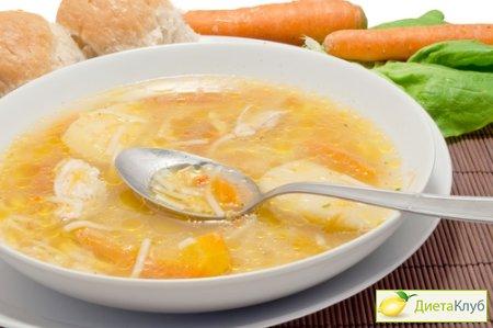 Легкий куриный суп рецепт фото